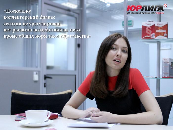 Коллектор vs. Антиколлектор | Касьяненко и Партнеры