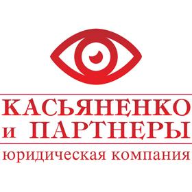 инвестиции, концессия, про концессию, о концессии, Украина
