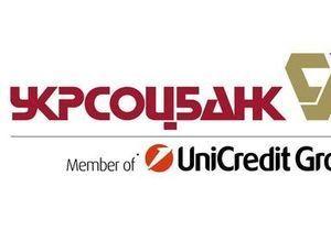 В Укрсоцбанке прокомментировали обыск в их главном офисе