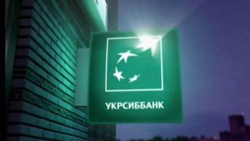 gfs-vyigrala-sud-u-ukrsibb 307738 p0