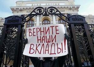 banky-bankruty-ukrayiny.-chomu-finustanovy-bankrutuyut-odyn-za-inshym normal