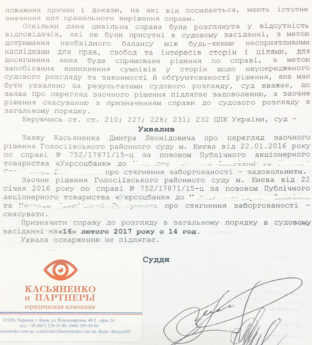 ykrsoc2